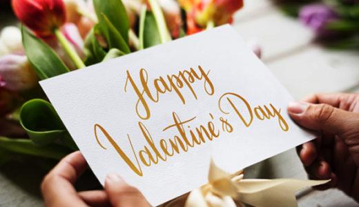 バレンタインのチョコレートはあさイチ紹介のレシピで決まり!
