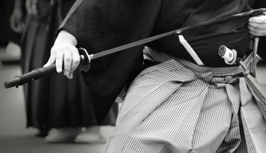 鬼滅の刃を読んで日本刀で居合い体験したくなったら